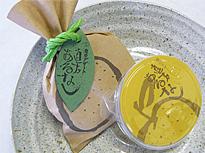 福知山麓で育ったフレッシュな梨をたっぷりと使って仕上げたゼリーです。 梨本来の持ち味が生きています。 1個216円 [table id=6 /] ※箱代込み  ※賞味期限は2週間